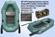 Лодка надувная ПВХ недорого