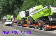 Перевозка комбайна,  трактора,  сельхозтехники. Запорожье