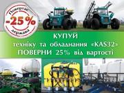 Компенсация 25% товаров ООО Комплексный АгроСервис