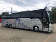 Автобус Бердянск-Киев, автобус, Киев-Бердянск через Запорожье, Днепр!