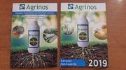 Природні біодобрива Agrinos (USA)