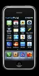 iPhone J2000 1950 грн.